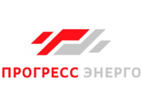 """ООО """"Прогресс Энерго"""", г.Москва"""