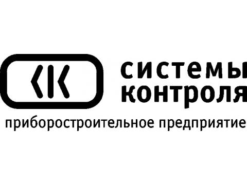 """ООО НПП """"Системы контроля"""", г.Пермь"""