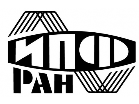 Институт прикладной физики РАН, г.Нижний Новгород