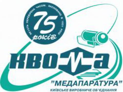 "ПО ""Медаппаратура"", Украина, г.Киев"