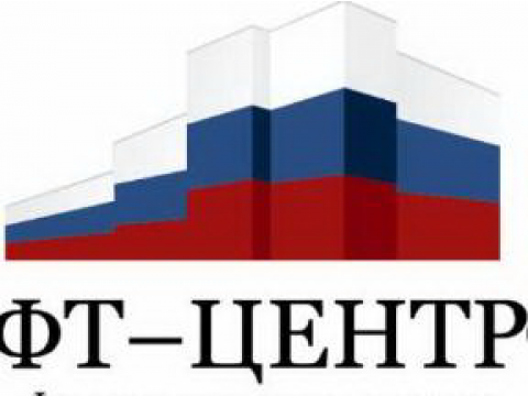 "ФГУП ""ФТ-Центр"", г.Москва"