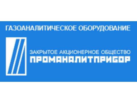 """ЗАО """"Проманалитприбор"""", г.Бердск"""