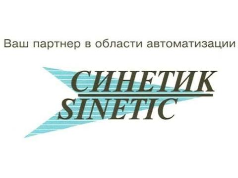 """ЗАО """"Синетик"""", г.Новосибирск"""
