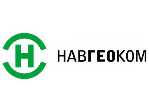 """ООО """"НАВГЕОКОМ"""", г.Москва"""