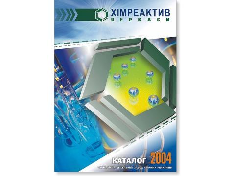 Черкасский государственный завод химреактивов, Украина, г.Черкассы