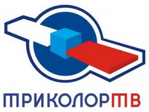 Мастерские АМН СССР, г.С.-Петербург