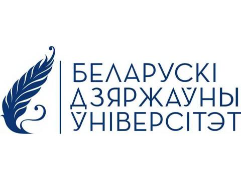 ПО им.В.И.Ленина, Беларусь, г.Минск