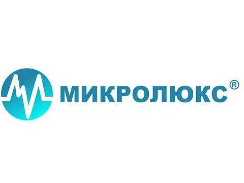 """ООО """"Микролюкс"""", г.Челябинск"""