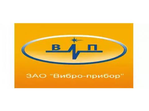 """ЗАО """"Вибро-прибор"""", г.С.-Петербург"""