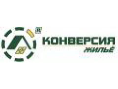 """ЗАО """"Конверсия"""", г.Москва"""