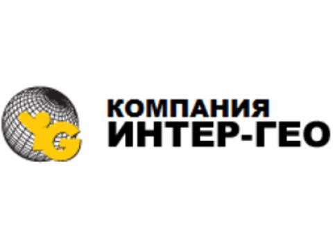 """ООО """"Интер-Гео"""", г.Екатеринбург"""