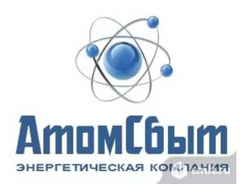 "АО ""АтомСбыт"", г.Воронеж"