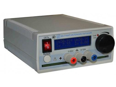 Источники питания постоянного тока Б5-71КИП