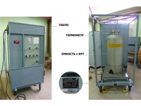 Устройства весоизмерительные для выдачи доз компонентов топлива УВД