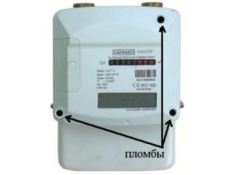 Счетчики газа объемные диафрагменные с электронной смарт-картой ALFAGAS G4A1KY