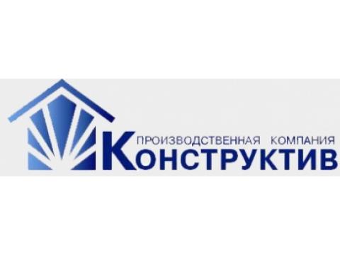 "ООО ""Комсигнал"", г.Екатеринбург"