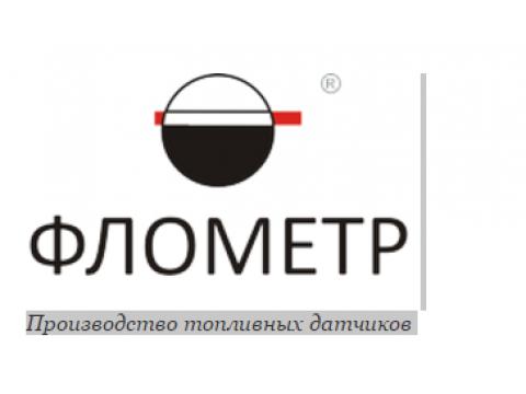 """ЗАО """"Завод Флометр"""", Беларусь, г.Вилейка"""