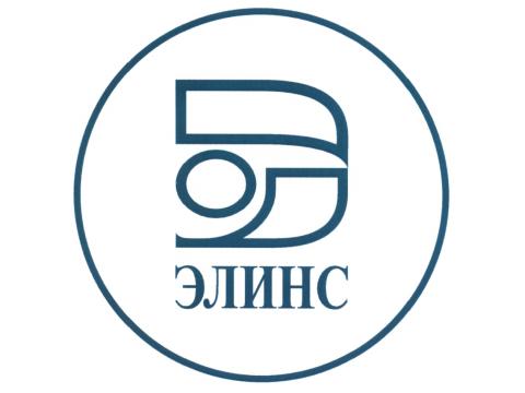 """ООО """"Элинс"""", г.Москва"""