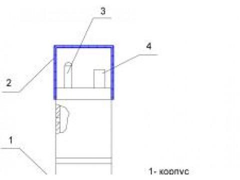 Комплекты поверочные - рабочие эталоны 2-го разряда УП