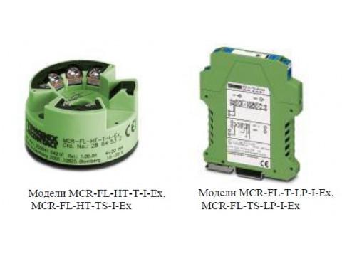 Преобразователи измерительные MCR-FL