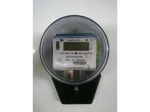Счетчики электрической энергии однофазные статические Lumin-101