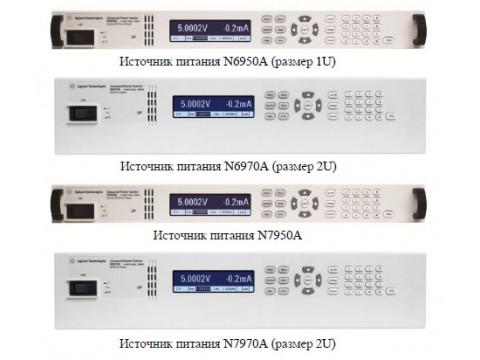 Источники питания постоянного тока N6900, N7900