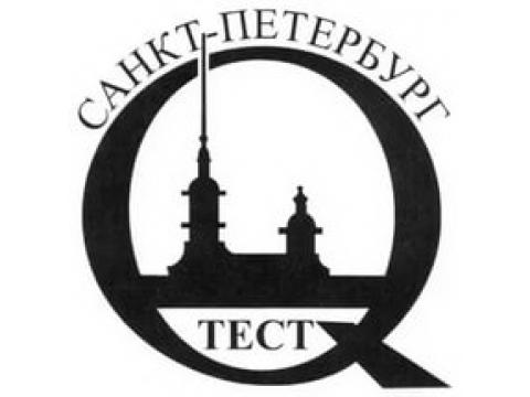 "ООО ""ОКБ Тест"", г.С.-Петербург"