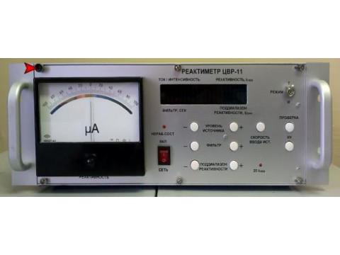 Реактиметры ЦВР-11