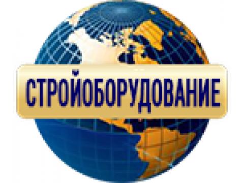 """Завод """"Стройоборудование"""", г.Реутов"""