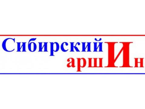 "ООО ""Сибирский аршин"", г. Томск"