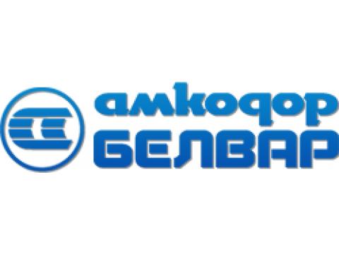 """ПО """"БелВАР"""", Беларусь, г.Минск"""