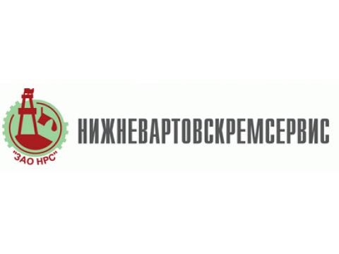"""ЗАО """"Нижневартовскремсервис"""", г.Нижневартовск"""