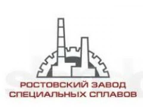 751-й ремонтный завод, г.Ростов Великий