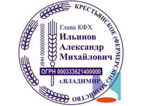 Индивидуальный предприниматель Кирсанов Владимир Иванович (ИП Кирсанов В.И.), г.С.-Петербург