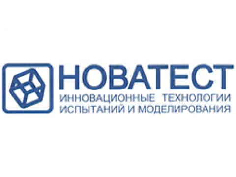 "ООО ""Новатест"", г.Химки"
