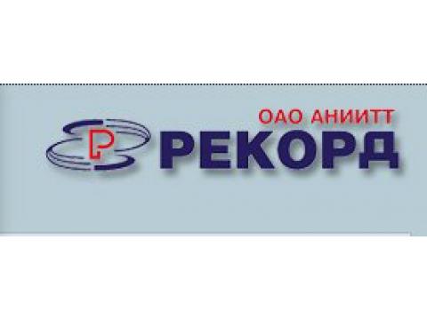 """ОАО Александровский НИИ телевизионной техники """"РЕКОРД"""", г.Александров"""