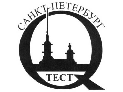 """ООО """"Росаналит"""", г.С.-Петербург"""