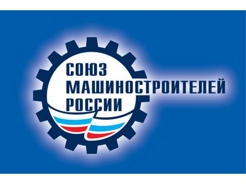 """ООО """"МАШИНОСТРОИТЕЛЬ"""", г.Пенза"""