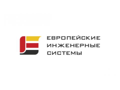 """ООО """"Инженерно-сервисный центр диагностики оборудования АЭС НИКИЭТ"""", г.Москва"""