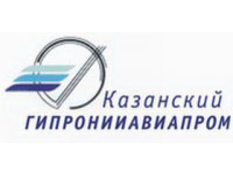 """ООО """"Метрологический центр СТП"""", г.Казань"""