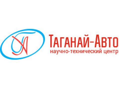 """ООО """"НТЦ """"Таганай-Авто"""", г.Миасс"""