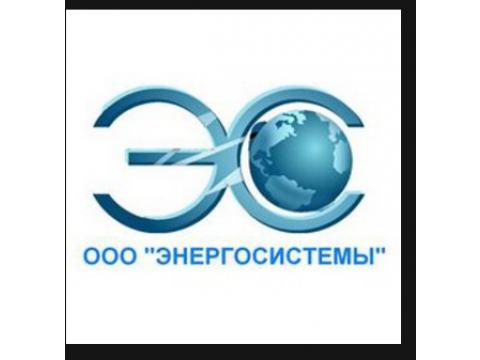 """ООО """"Энергосистемы"""", г.Владимир"""