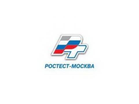 """ФГУ """"Ростест-Москва"""", г.Москва"""