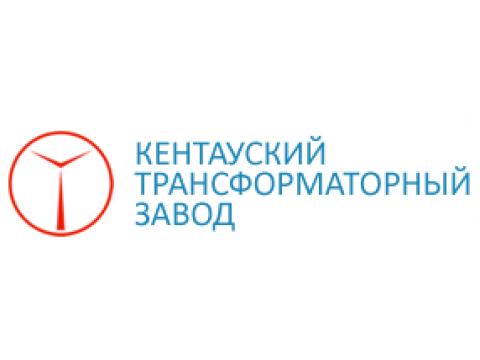 """АО """"Кентауский трансформаторный завод"""", Казахстан, г.Кентау"""