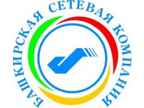 """ООО """"Башкирская сетевая компания"""", г.Уфа"""