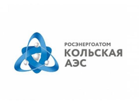"""Филиал ОАО """"Концерн Росэнергоатом"""" """"Кольская атомная станция"""", г.Полярные Зори"""