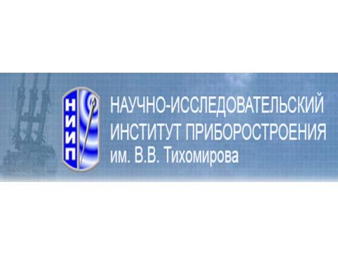 НИИ приборостроения, г.Жуковский