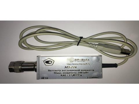 Ваттметры поглощаемой мощности М3-116