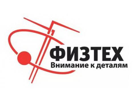 """ООО ВПК """"ФИЗТЕХ"""", г.Москва"""
