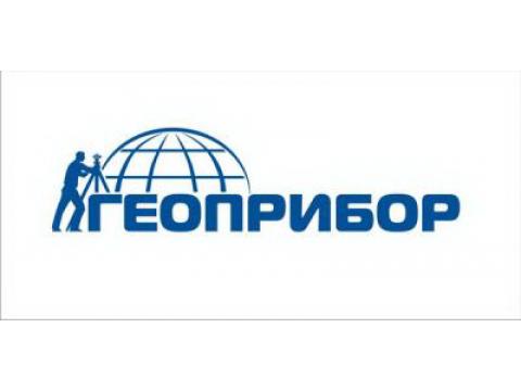 """ООО """"Геоприбор"""", г.Волжский, Волгоградская обл."""